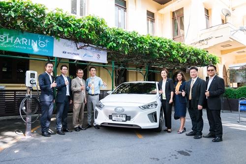 """ฮุนไดสนับสนุนรถยนต์พลังงานไฟฟ้า ไอออนิค โครงการ """"Thammasat Smart City"""""""