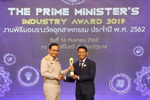 จีเอ็ม ประเทศไทย คว้ารางวัลอุตสาหกรรมดีเด่น ประเภทการบริหารงานคุณภาพ ประจำปี 2562