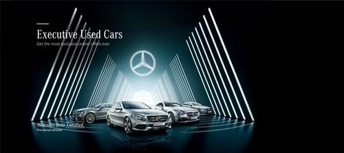"""เมอร์เซเดส-เบนซ์ เสริมธุรกิจยูสคาร์ """"Mercedes-Benz Certified"""" จำหน่ายเมอร์เซเดส-เบนซ์มือสองให้กับลูกค้าโดยตรงผ่านออนไลน์แพลตฟอร์มเป็นครั้งแรก"""