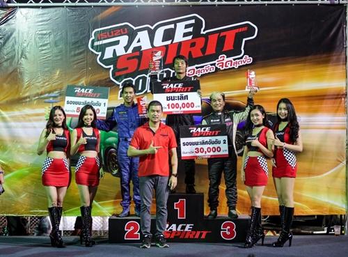 """อีซูซุระเบิดความมัน...เฟ้นหาสุดยอดรถ """"อีซูซุดีแมคซ์"""" ที่แรงและเร็วที่สุดแห่งปี ในการแข่งขัน Isuzu Race Spirit 2019 รอบชิงชนะเลิศ"""