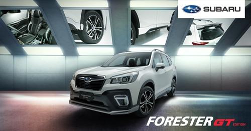 New Subaru Forester GT Edition l Beyond the Extraordinary ชุดแต่งดีไซน์พิเศษโดยเฉพาะสำหรับทวีปเอเชีย เปิดตัวแล้วในประเทศไทย