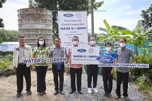 ฟอร์ดปลุกพลังจิตอาสา จัดกิจกรรม 'Water Go Green' ปีที่ 5 ทำระบบจัดการน้ำพลังงานแสงอาทิตย์และแปลงผักตามวิถีเกษตรอินทรีย์