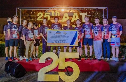 ออโต้อัลลายแอนซ์ฉลองความสำเร็จครบรอบ 25 ปี แห่งการผลิตรถยนต์คุณภาพมาตรฐานระดับโลกในประเทศไทย