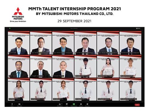มิตซูบิชิ มอเตอร์ส ประเทศไทย เดินหน้าโครงการนักศึกษาฝึกงาน เปิดโอกาสให้นักศึกษาจากมหาวิทยาลัยทั่วประเทศ