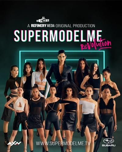 บารุกับภารกิจท้าทายความสามารถสาวเอเชียยุคใหม่ รายการ SupermodelMe Revolution โฉมใหม่!