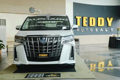 NEW ALPHARD MINOR CHANGE 2018 คันแรกในประเทศไทยมาถึงแล้ว ที่ TEDDY AUTO SALE ที่เดียวเท่านั้น!!!