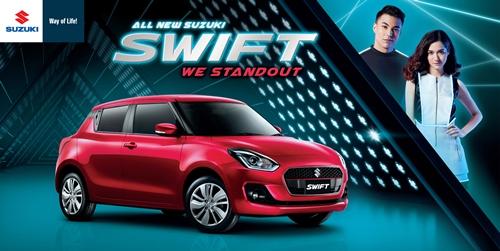 ซูซูกิ เปิดตัว All New Suzuki SWIFT สปอร์ตคอมแพ็คคาร์มาตรฐานระดับโลก ด้วยคอนเซปต์สไตล์เด่นบนเส้นทางที่แตกต่าง WE STANDOUT